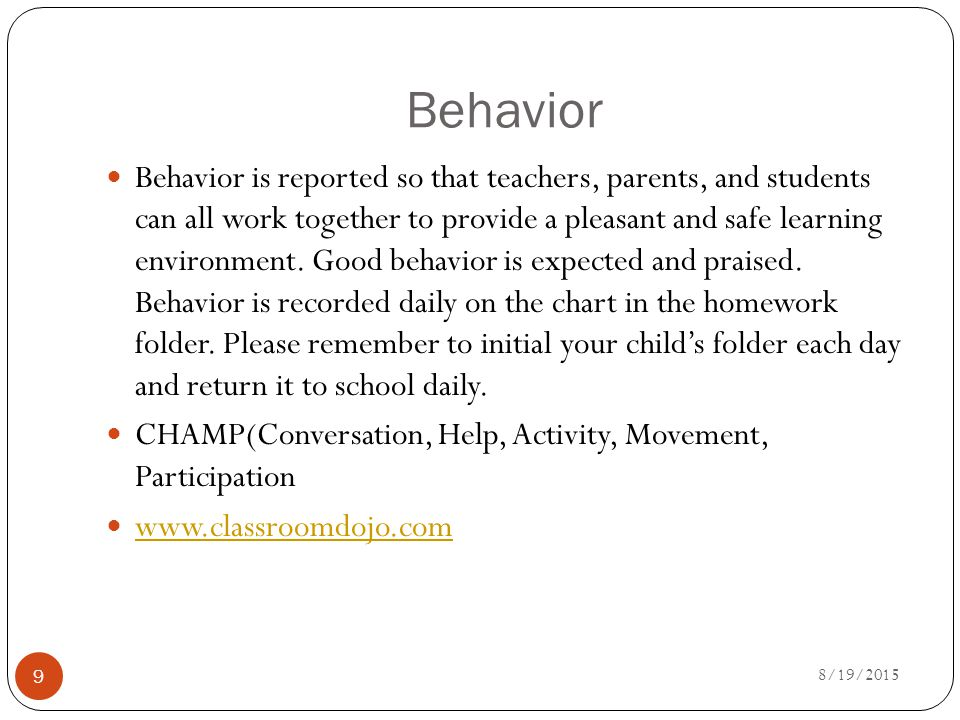 Behavior Behavior is reported so that teachers, parents, and students can all work together to provide a pleasant and safe learning environment.