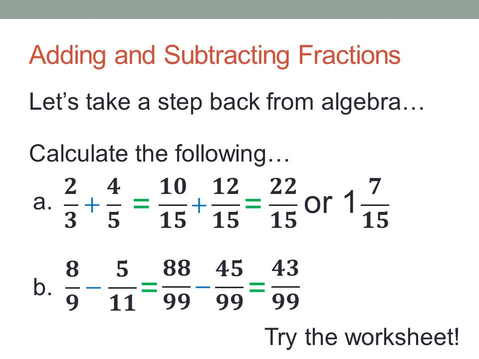 Adding subtracting fractions worksheet pdf