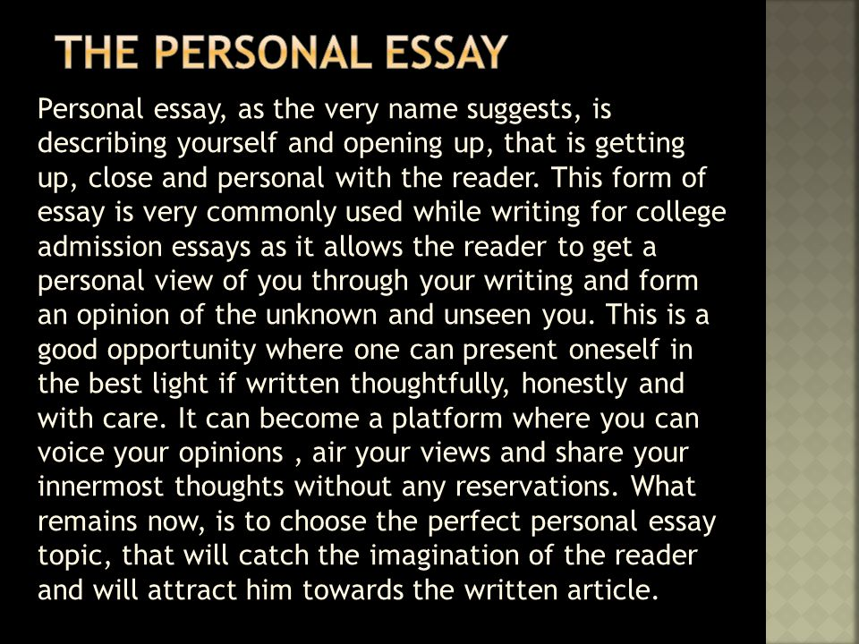 good essays about yourself