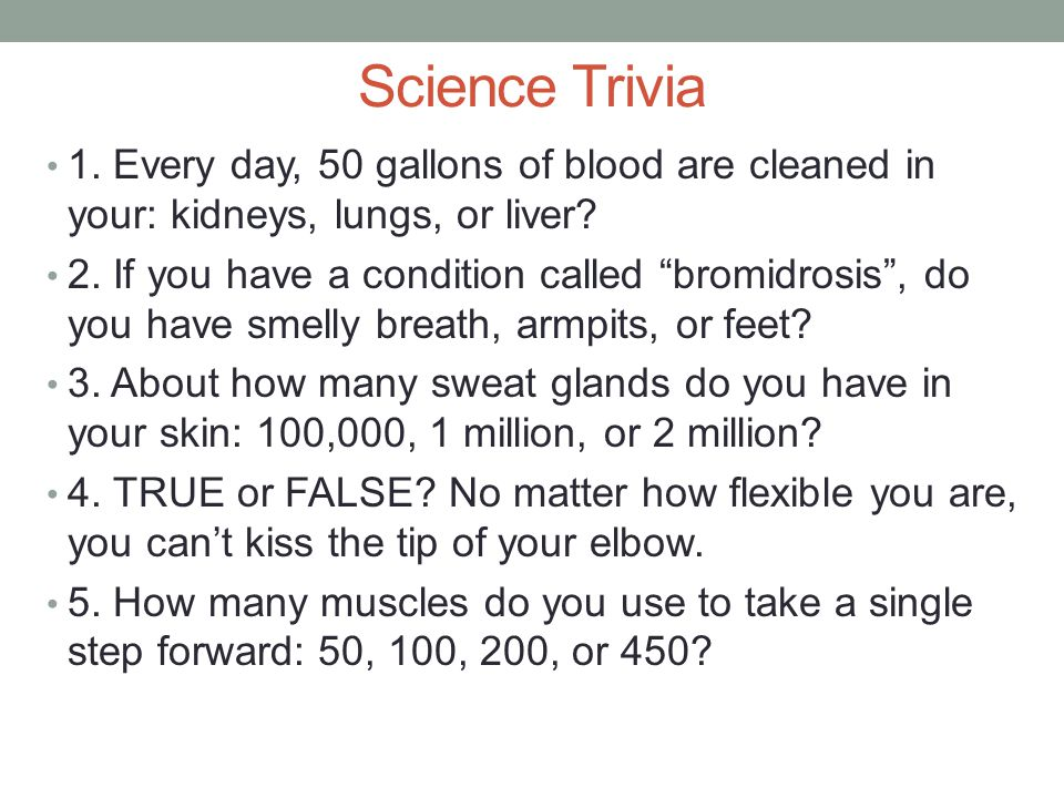 science trivia If you can answer 50 percent of these science trivia questions correctly, you may be a genius if you can answer 50 percent of these science trivia questions.