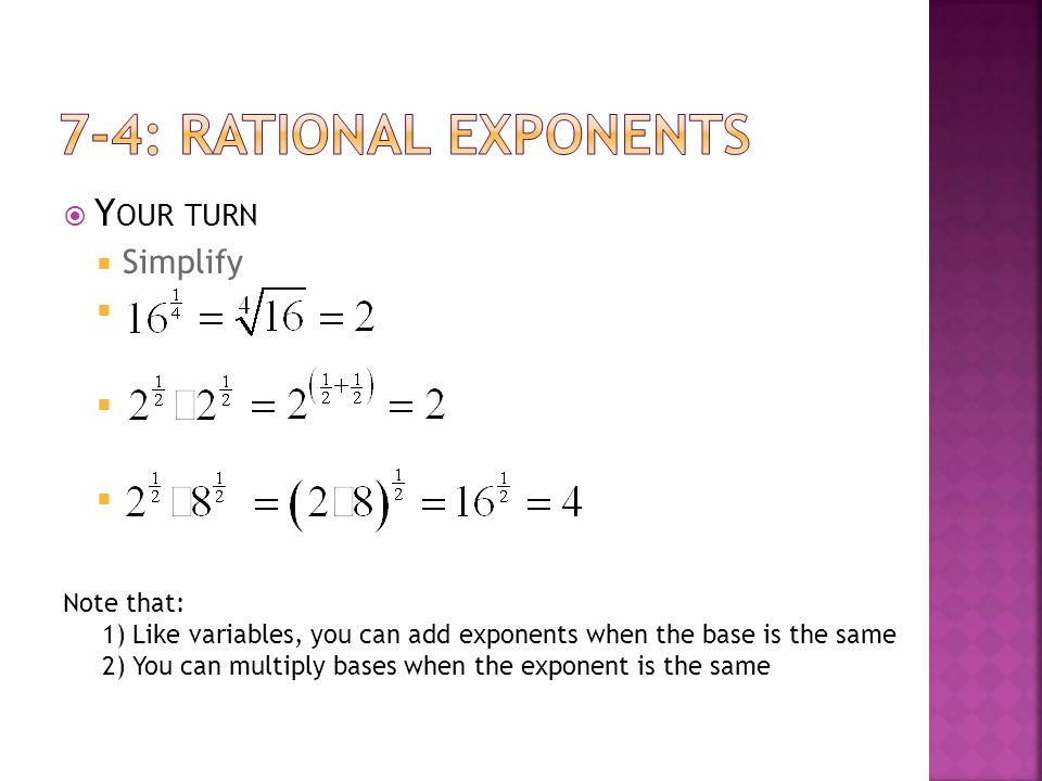  Y OUR TURN  Simplify  Note that: 1) Like variables, you can add exponents when the base is the same 2) You can multiply bases when the exponent is the same
