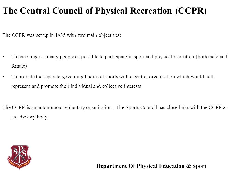 Do you think harassment is a/an existent/major issue in physical education/gym class?