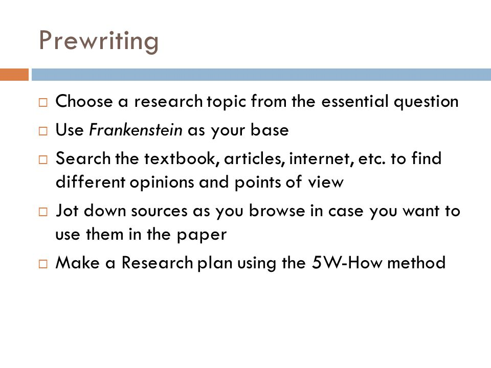 essential questions for a research paper