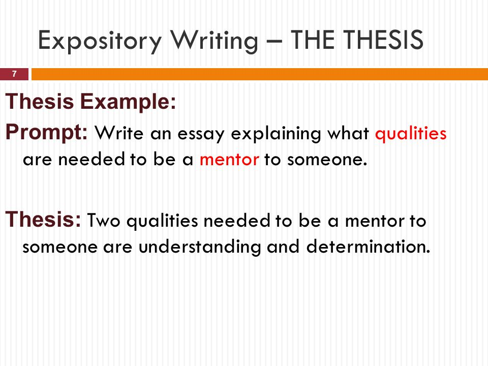 Can someone give me an example of an expository essay?