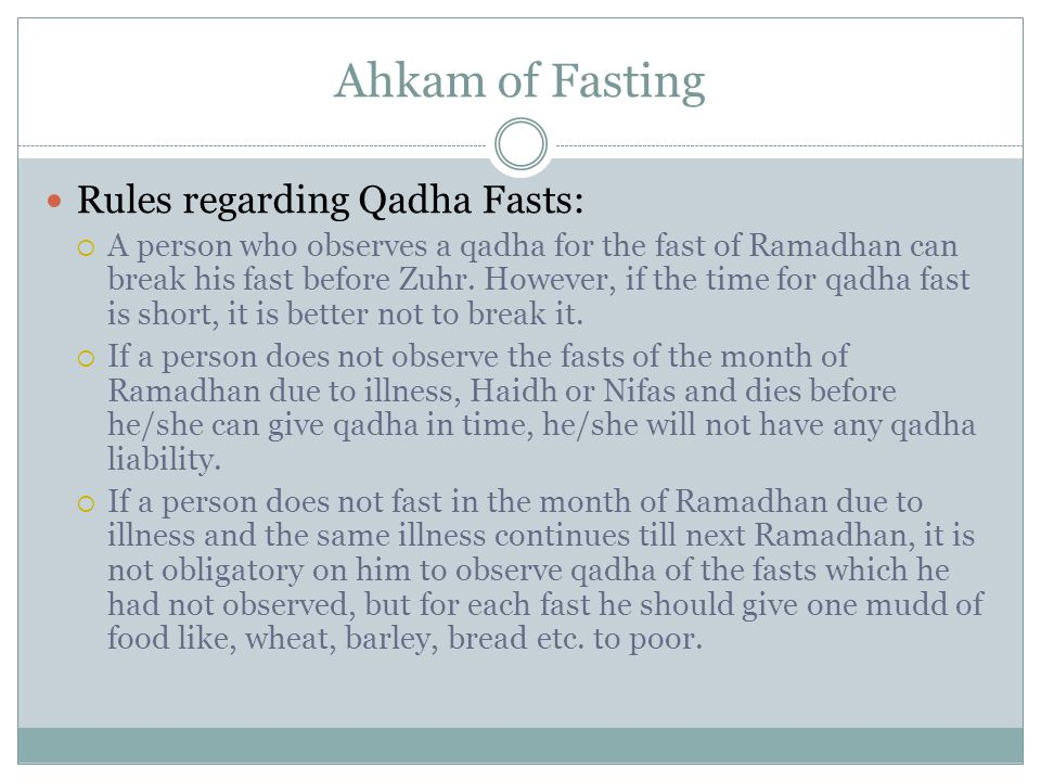 Ahkam of Fasting Rules regarding Qadha Fasts:  A person who observes a qadha for the fast of Ramadhan can break his fast before Zuhr.