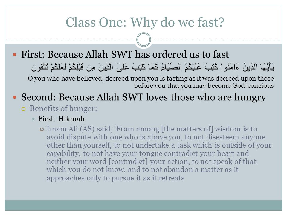 Class One: Why do we fast.