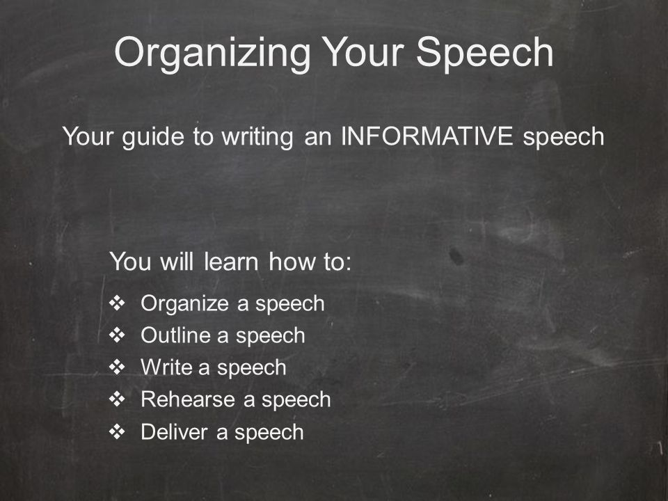 does your speech betray you