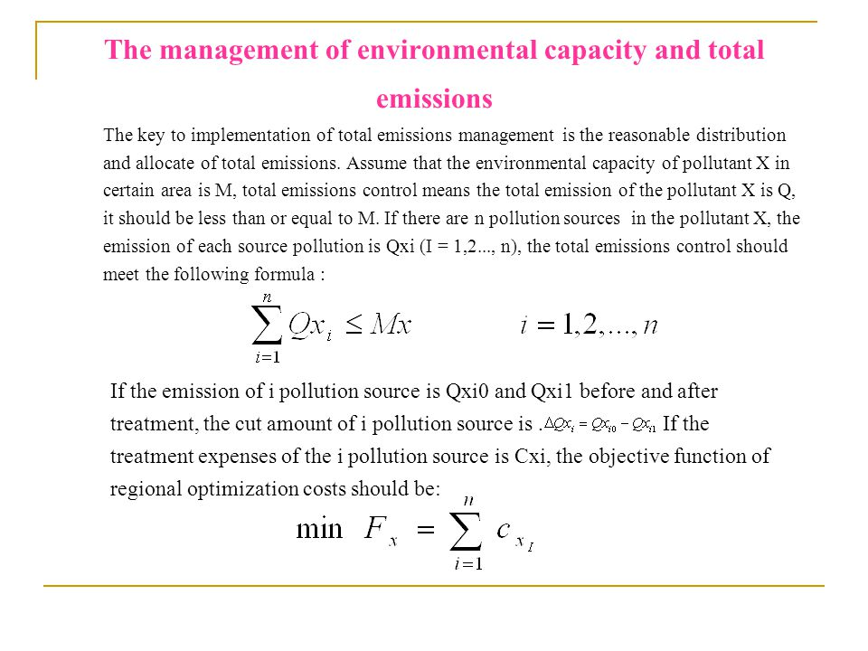 The management of environmental capacity and total emissions The key to implementation of total emissions management is the reasonable distribution and allocate of total emissions.