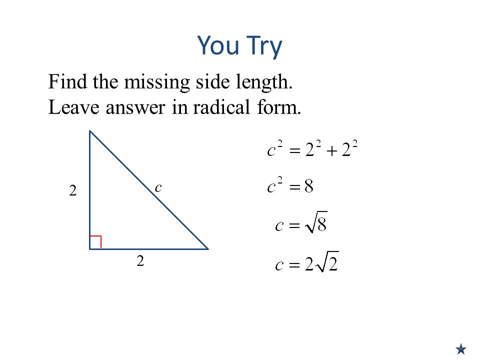 Math 2 Special Right Triangles Worksheet Answers Templates and – Special Right Triangles 45 45 90 Worksheet