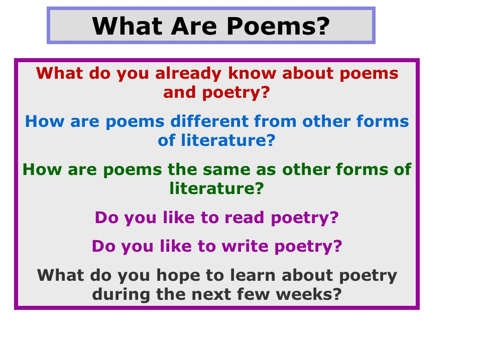 Does anyone know a good poem for a poetry analysis essay?