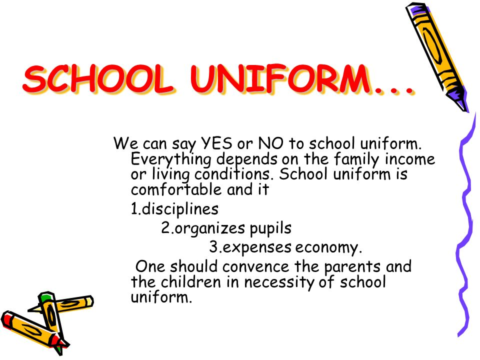 Essay On School Uniform Is Necessary