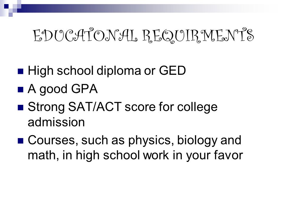 how important is having a high school diploma or ged when you apply for a job