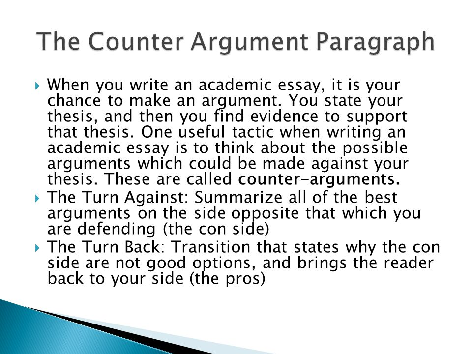 counter arguments to egosim 90 responses to philosophy weekend: rebooting the argument against egoism by catalyst on sunday, march 18, 2012 01:12 pm i don't believe egoism to be justified based on my own experience.
