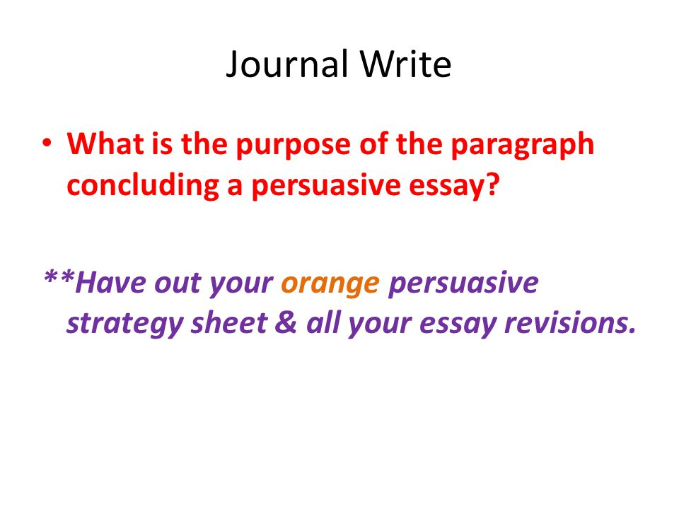 journal write what is the purpose of the paragraph concluding a  1 journal
