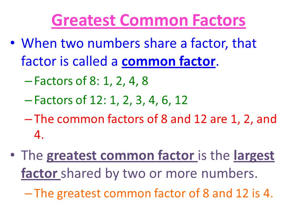 Common Core Math - Lessons - Tes Teach