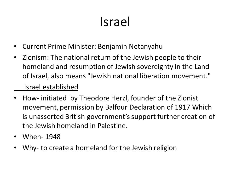 Israel current prime minister benjamin netanyahu zionism the 1 israel sciox Image collections