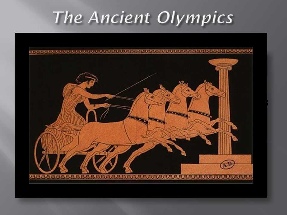 the ancient olympics Historical records date the first ancient olympic games to 776 bce the games were originally held every four years in olympia, in southwestern greece, with competitors traveling from across the region's various states.
