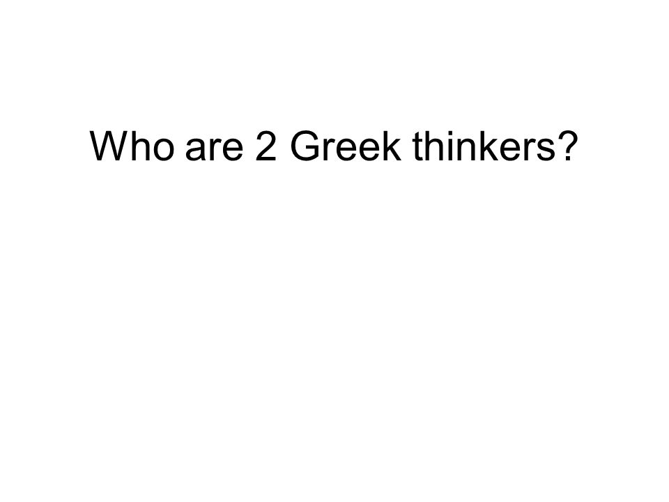 Who are 2 Greek thinkers