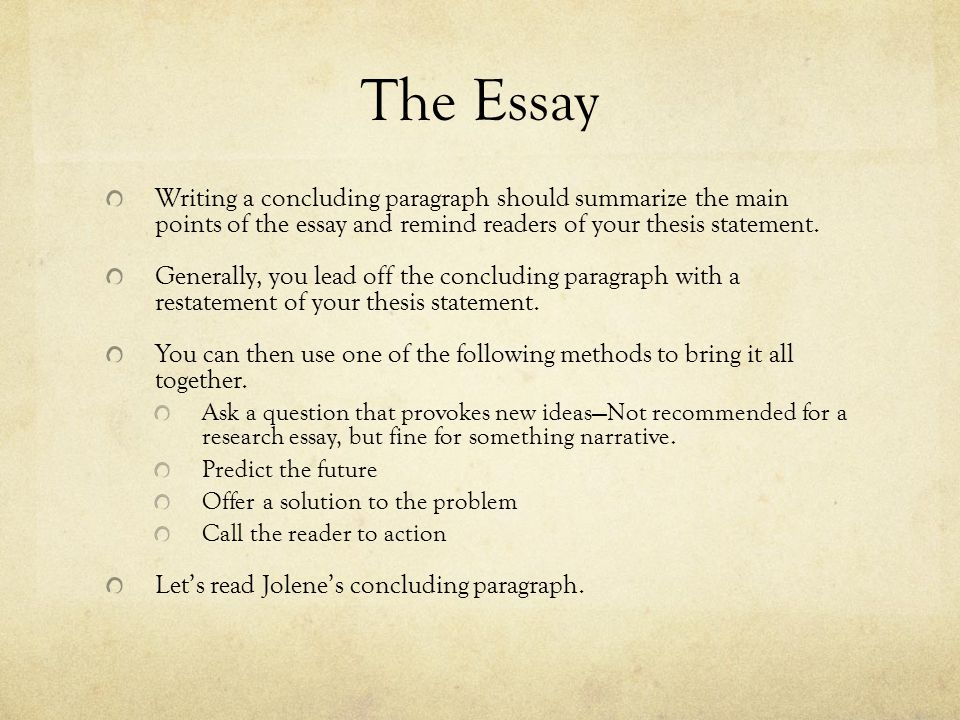 seems essay written while guy high Order the best essay, completed by qualified essay writers and you are guaranteed to get top quality essays there are many companies today which offer assistance with essay writing however, it doesn't mean that you'll be satisfied with the result of your write my essay online for cheap request.