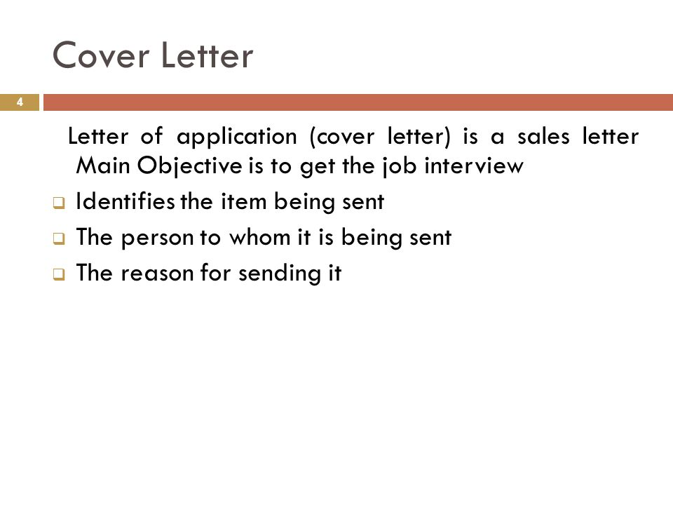 Sales retail cover letter