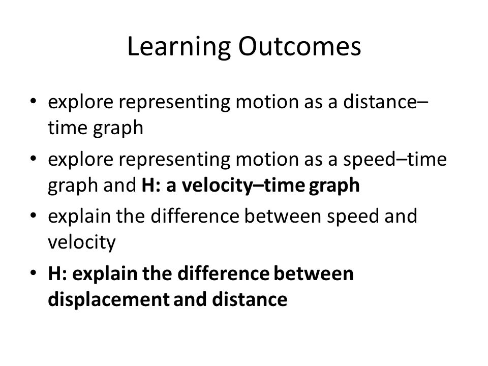 difference between learning outcomes and learning