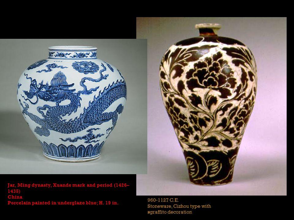 Meiping vase 960-1127 C.E.