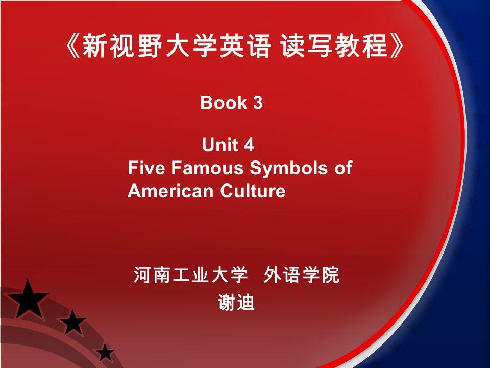 Unit 4 Five Famous