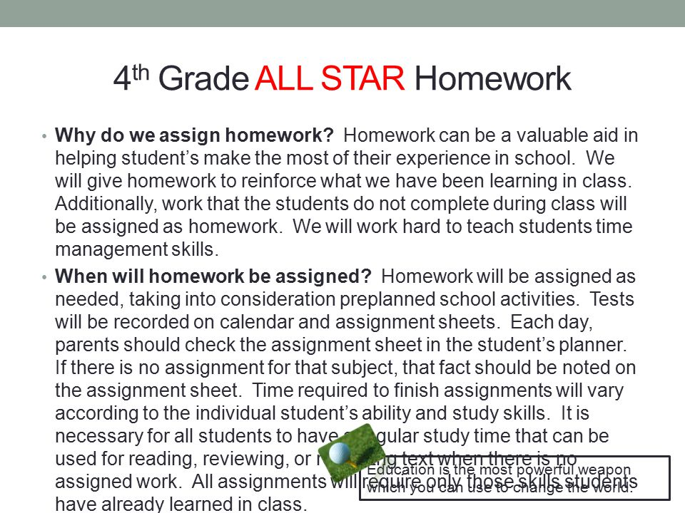 Students Should Not Have Homework