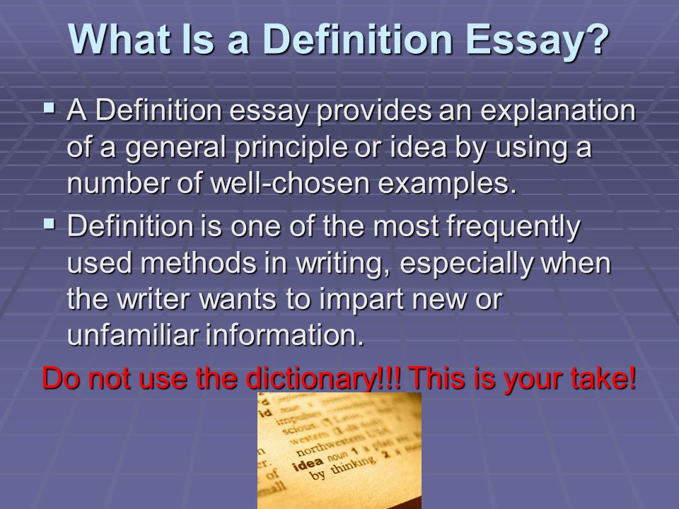 How to Write a Definition Essay - PlagTrackercom