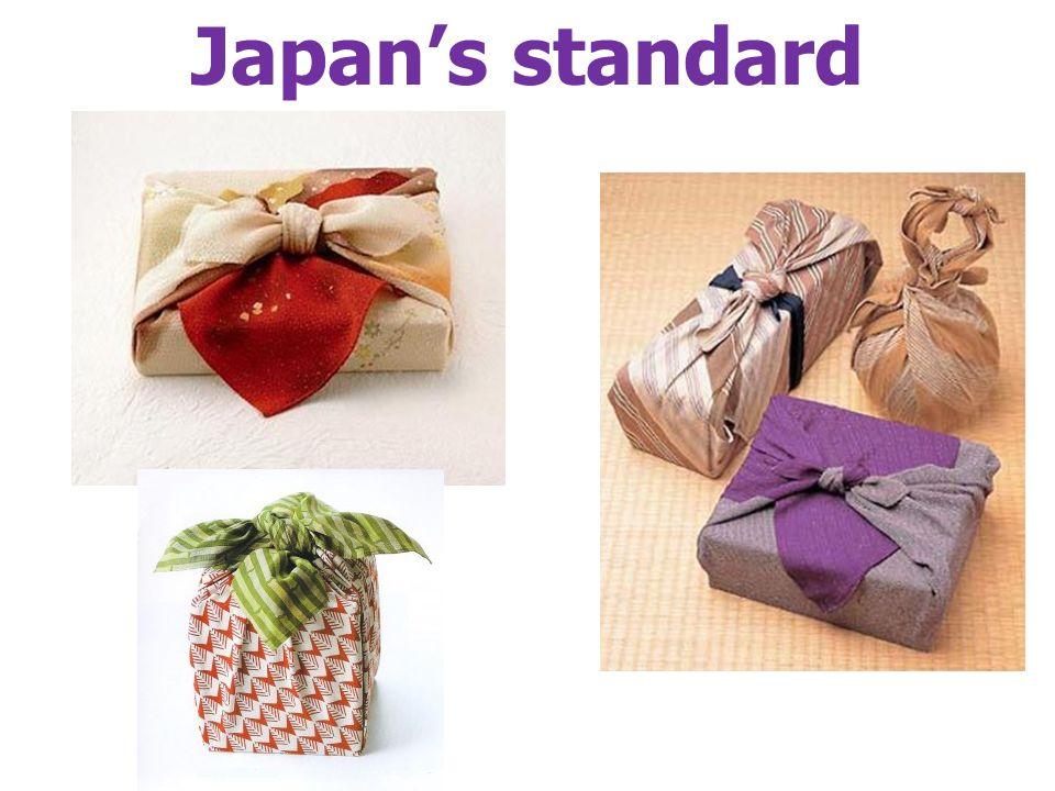 Japan's standard