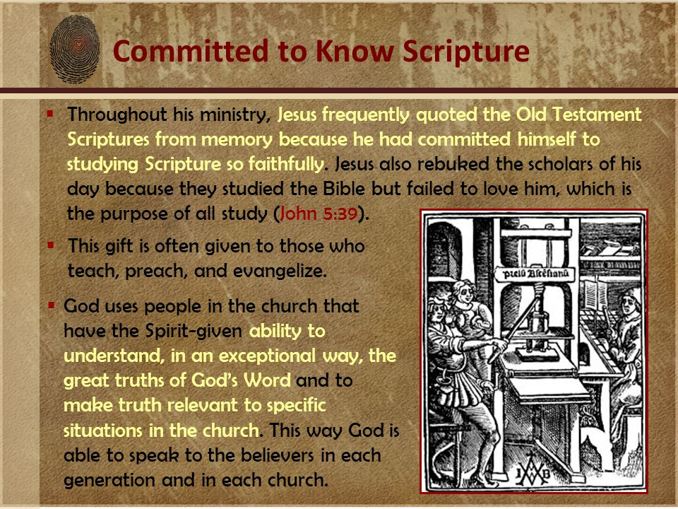 Gods imprint on our lives fearfully wonderfully made we were committed to know scripture throughout his ministry jesus frequently quoted the old testament scriptures negle Images