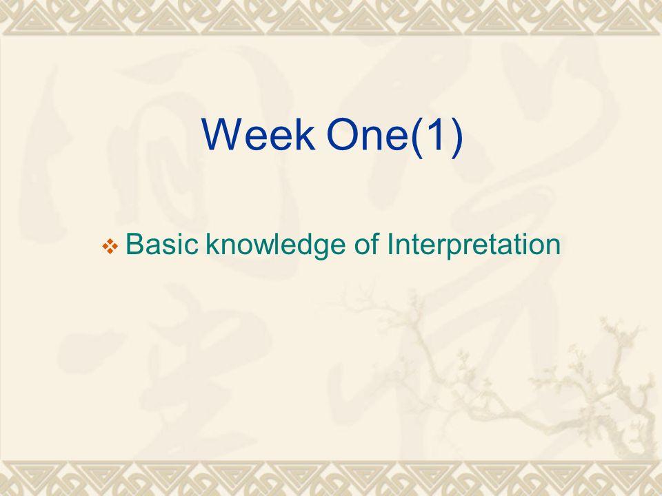 Week One(1)  Basic knowledge of Interpretation