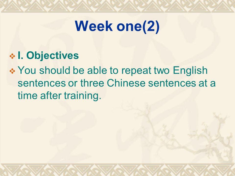 Week one(2)  I.