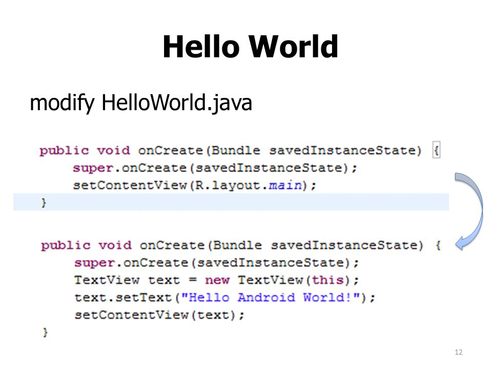 Hello World modify HelloWorld.java 12