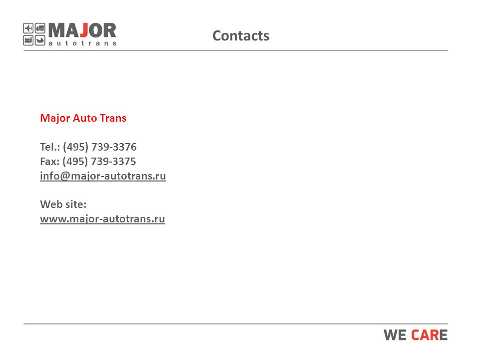 Contacts Major Auto Trans Tel.: (495) Fax: (495) Web site: