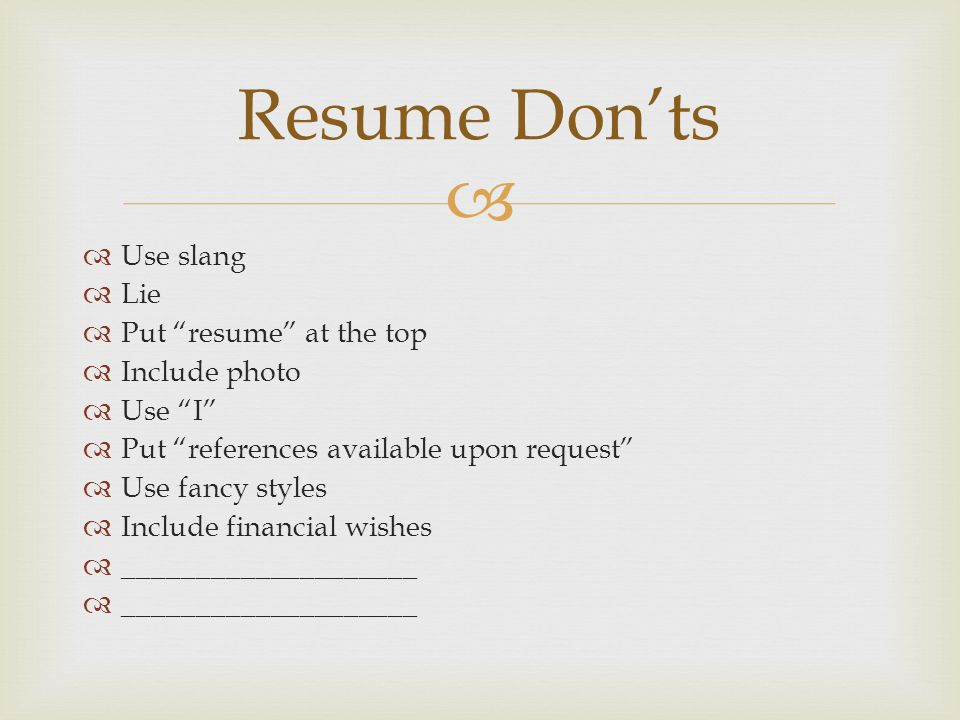 should you use i in a resume