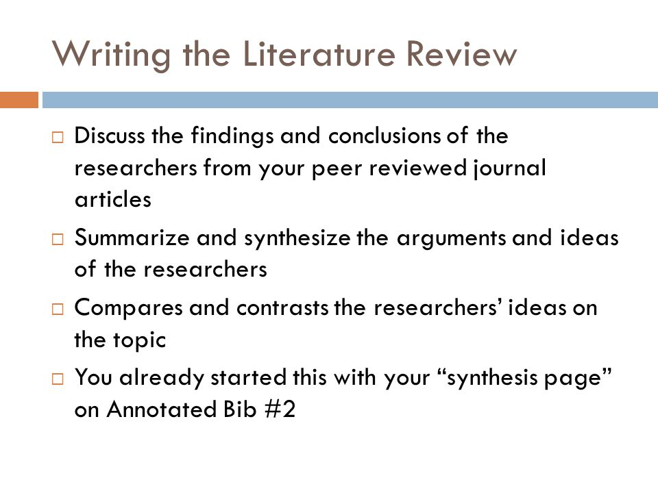 Cite research article