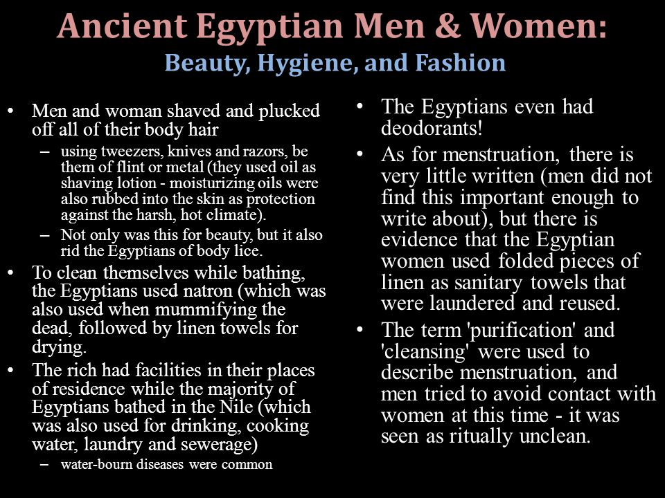 How were the egyptian women treated differently from the sumerian women?