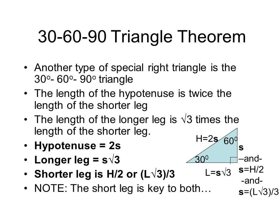 Worksheet 30-60-90 Triangle Worksheet unit 7 triangles and area this begins to classify 30 60 90 triangle theorem another type of special right is the 30
