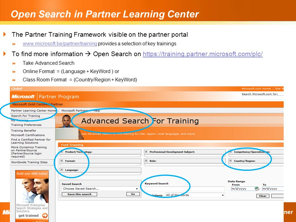 partner learning portal