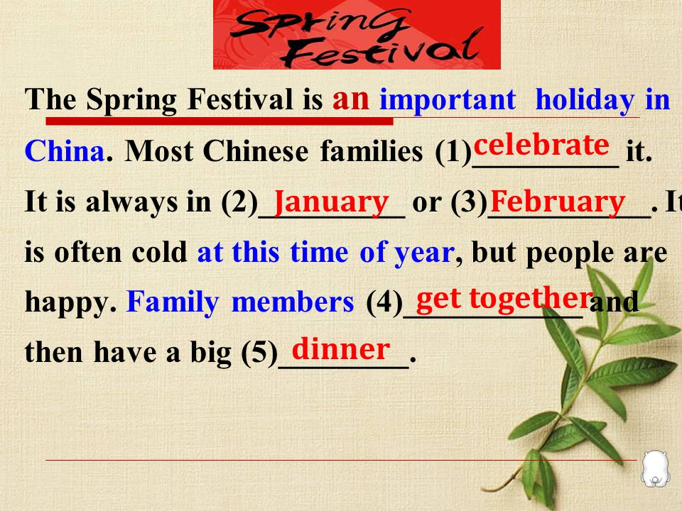 Spring Festival What is the Spring Festival.