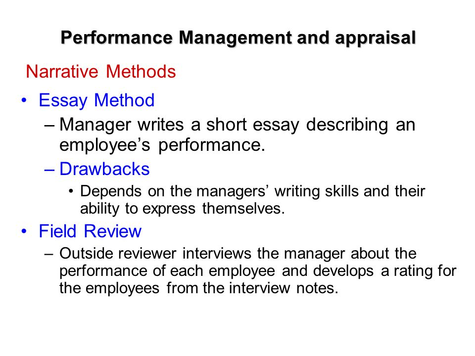 literature review on performance management system  materials 7 at