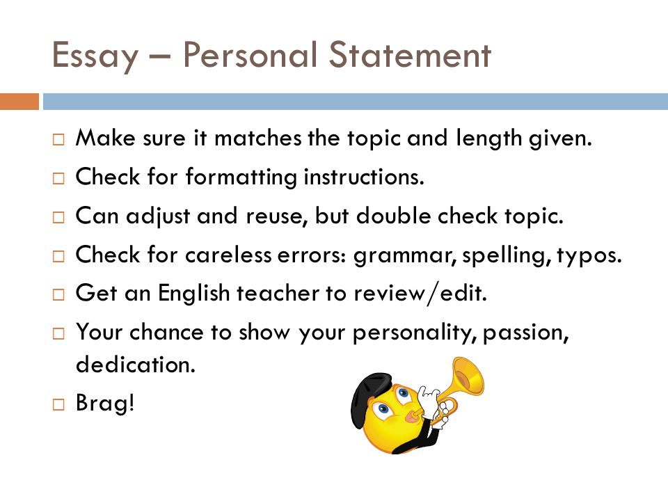 personal statement essay for scholarships