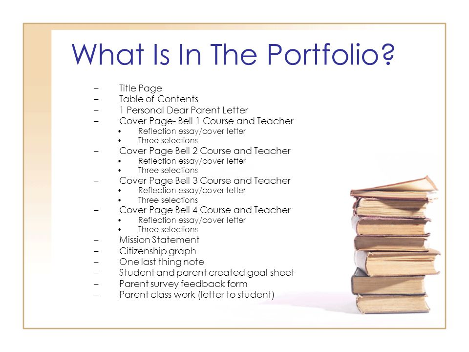 Teaching Portfolio Cover Page Lawteched – Portfolio Cover Page Template
