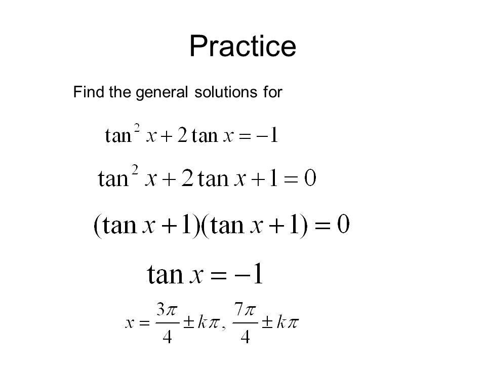 Solving Trigonometric Equations Jennarocca – Trigonometric Equations Worksheet