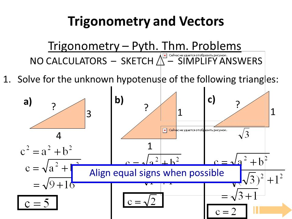 Trigonometry and Vectors 1.Trigonometry, triangle measure, from ...