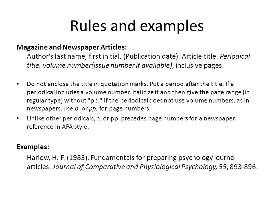 examples of reference pages