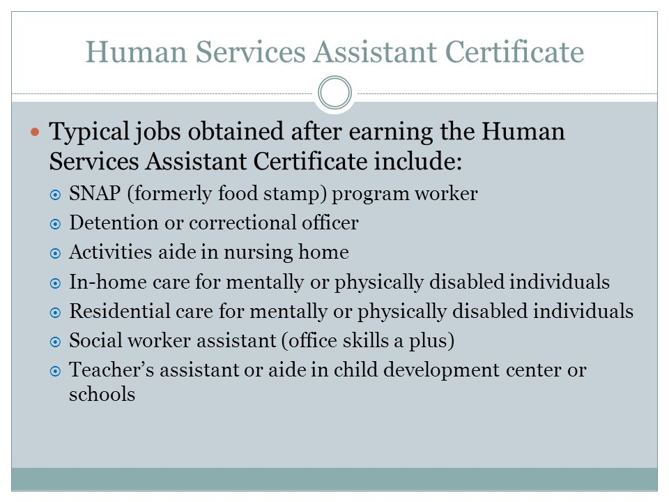 social and human services assistant jobs