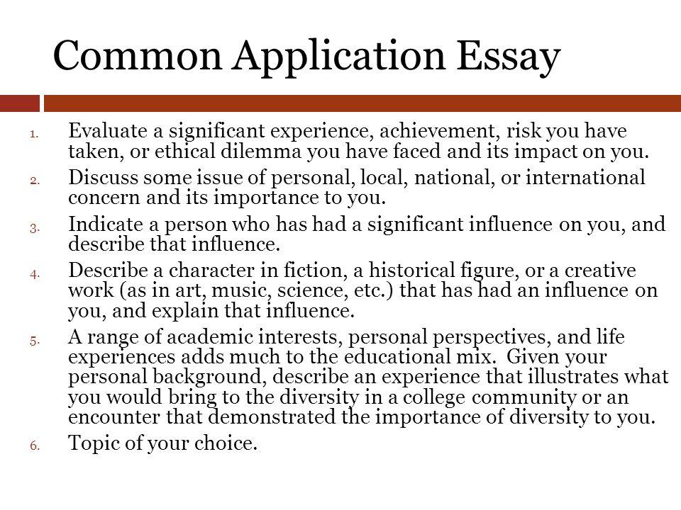 Georgetown application essay georgia