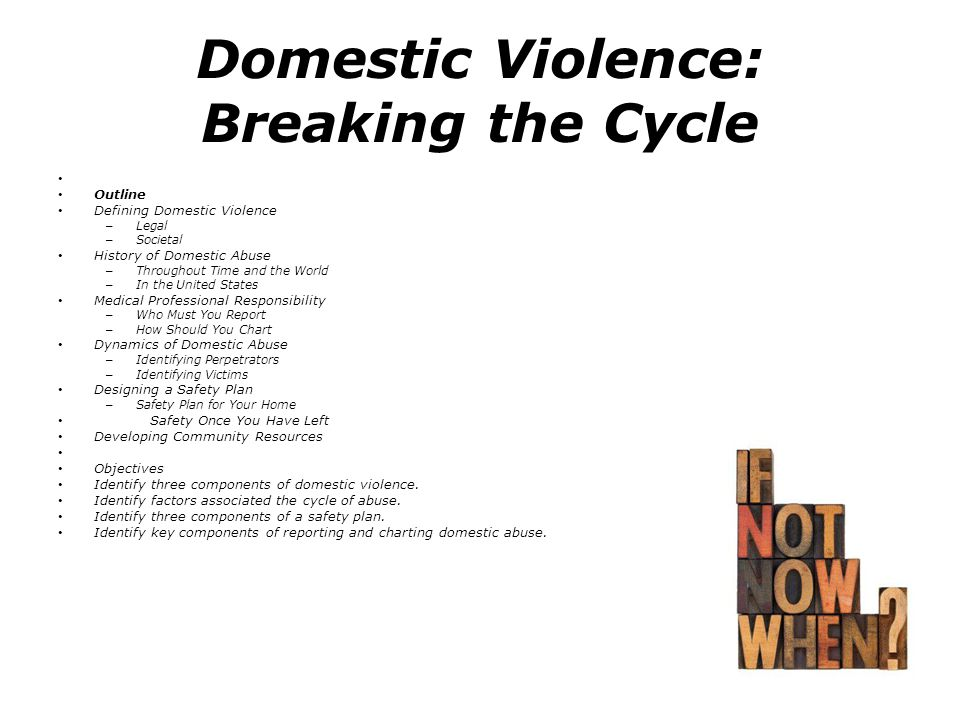 Research Papers On Domestic Violence
